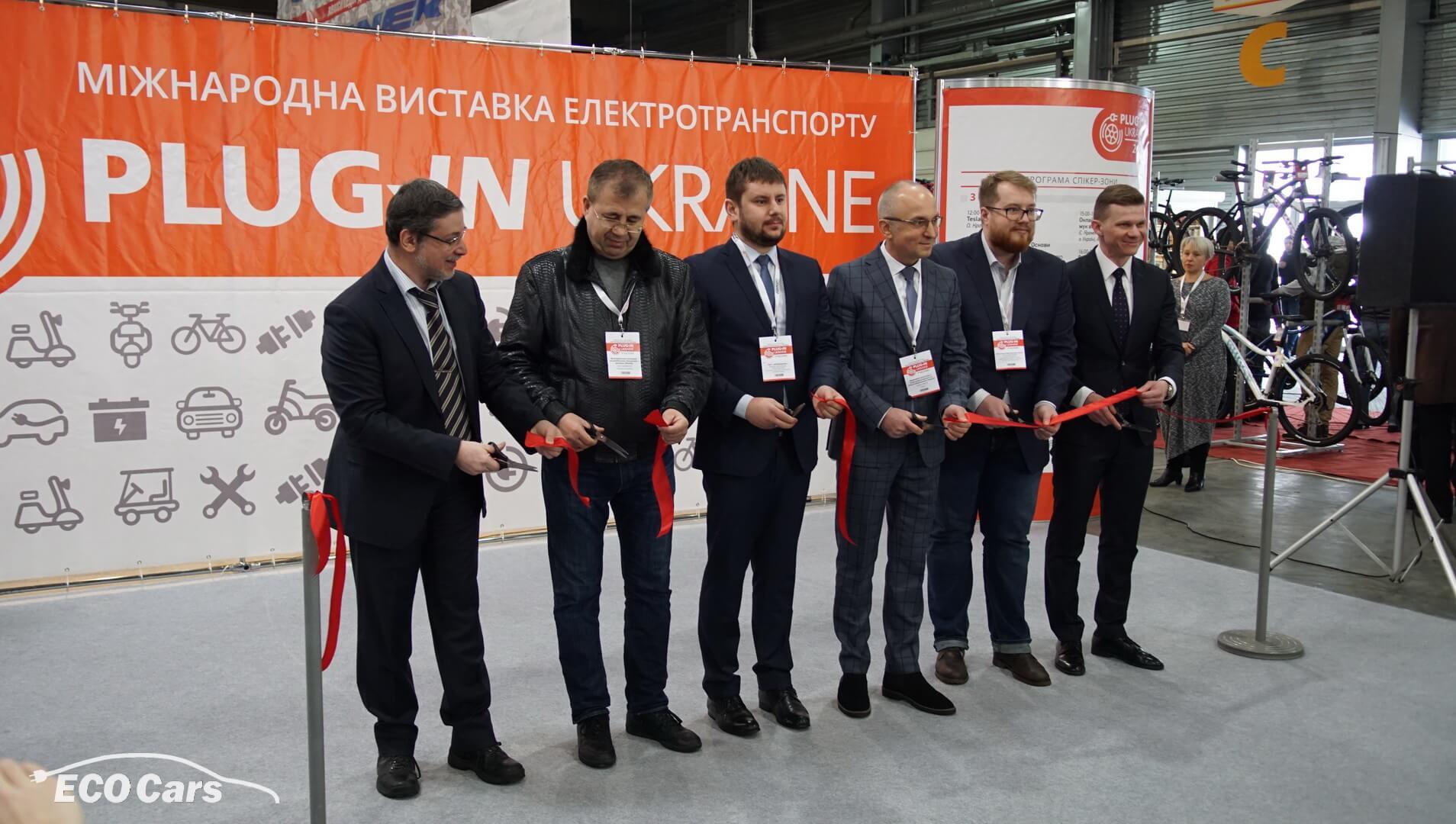 Відкриття Plug-In Ukraine 2018