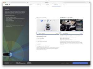 Онлайн-конфігуратор Tesla Model 3