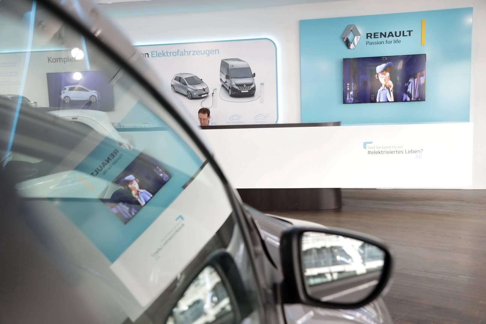 Центр електромобілів Renault вБерліні