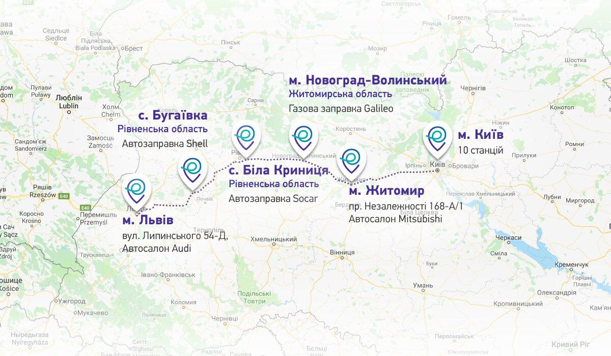 Мапа розташування зарядних станцій STRUM між Києвом та Львовом