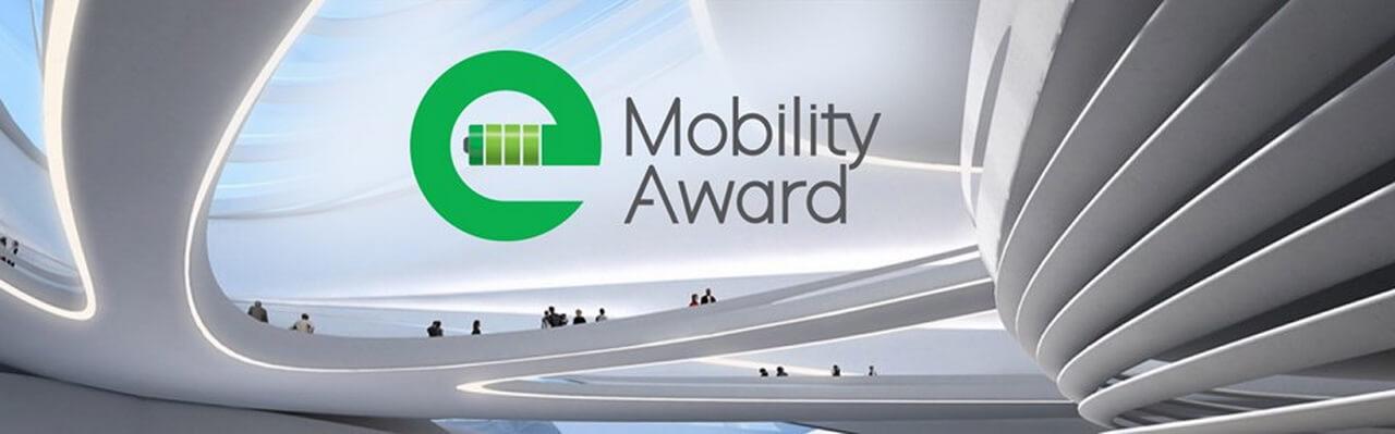 Перша українська електромобільна премія «e-Mobility Award»
