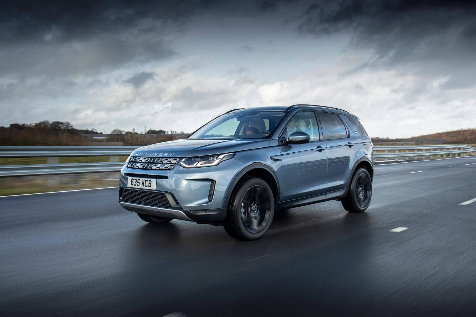 Land Rover Discovery Sport доступний у плагін-гібридній версії