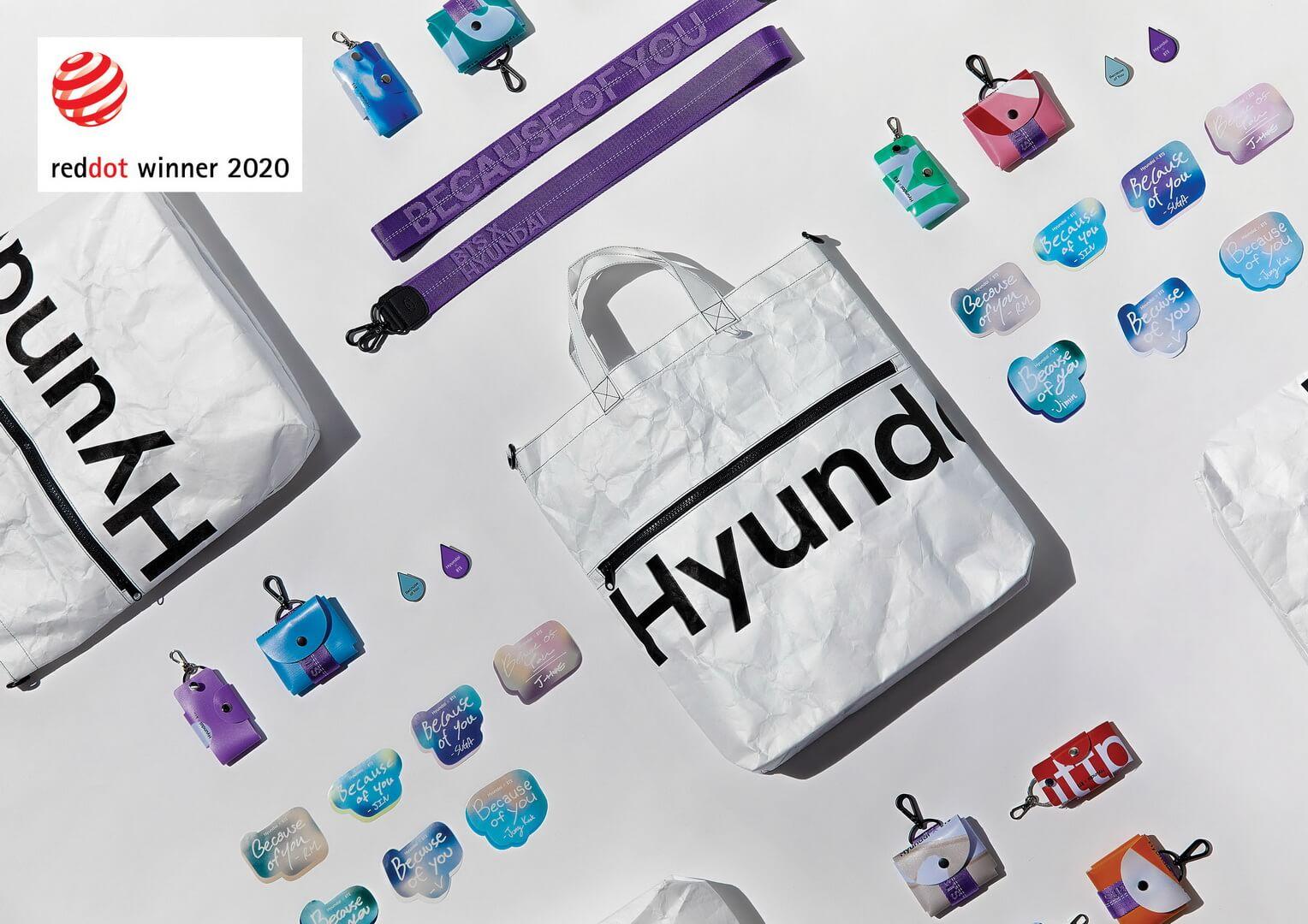 Співпраця Hyundai із популярним музичним гуртом BTS увінчалась випуском колекції з шести предметів