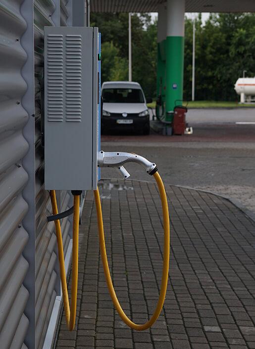 Зарядна станція для електромобілів на WOG